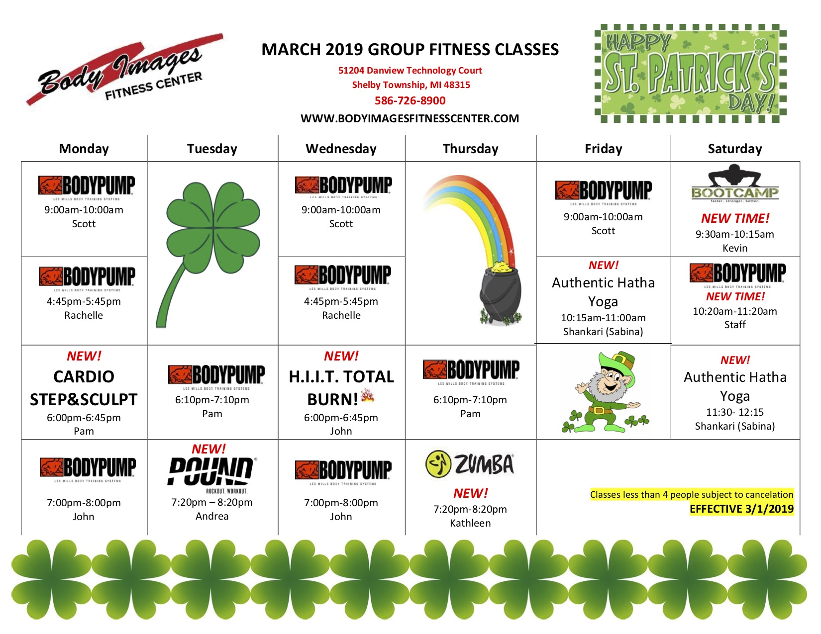 fitness giveaways 2019